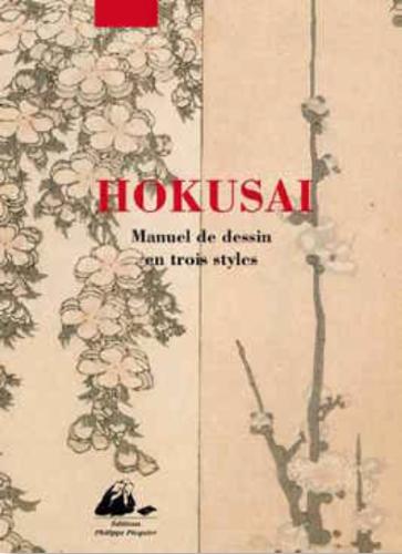 hokusai-manuel-dessin-2-picquier