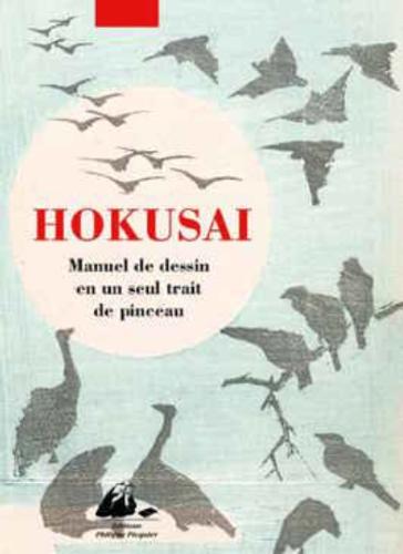 hokusai-manuel-dessin-picquier