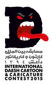 D-Logo---FINAL-1-300x300
