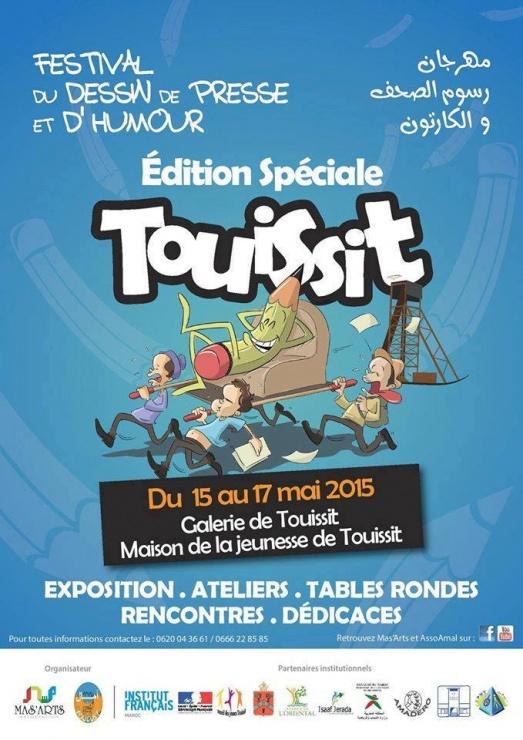 Festival Touissit
